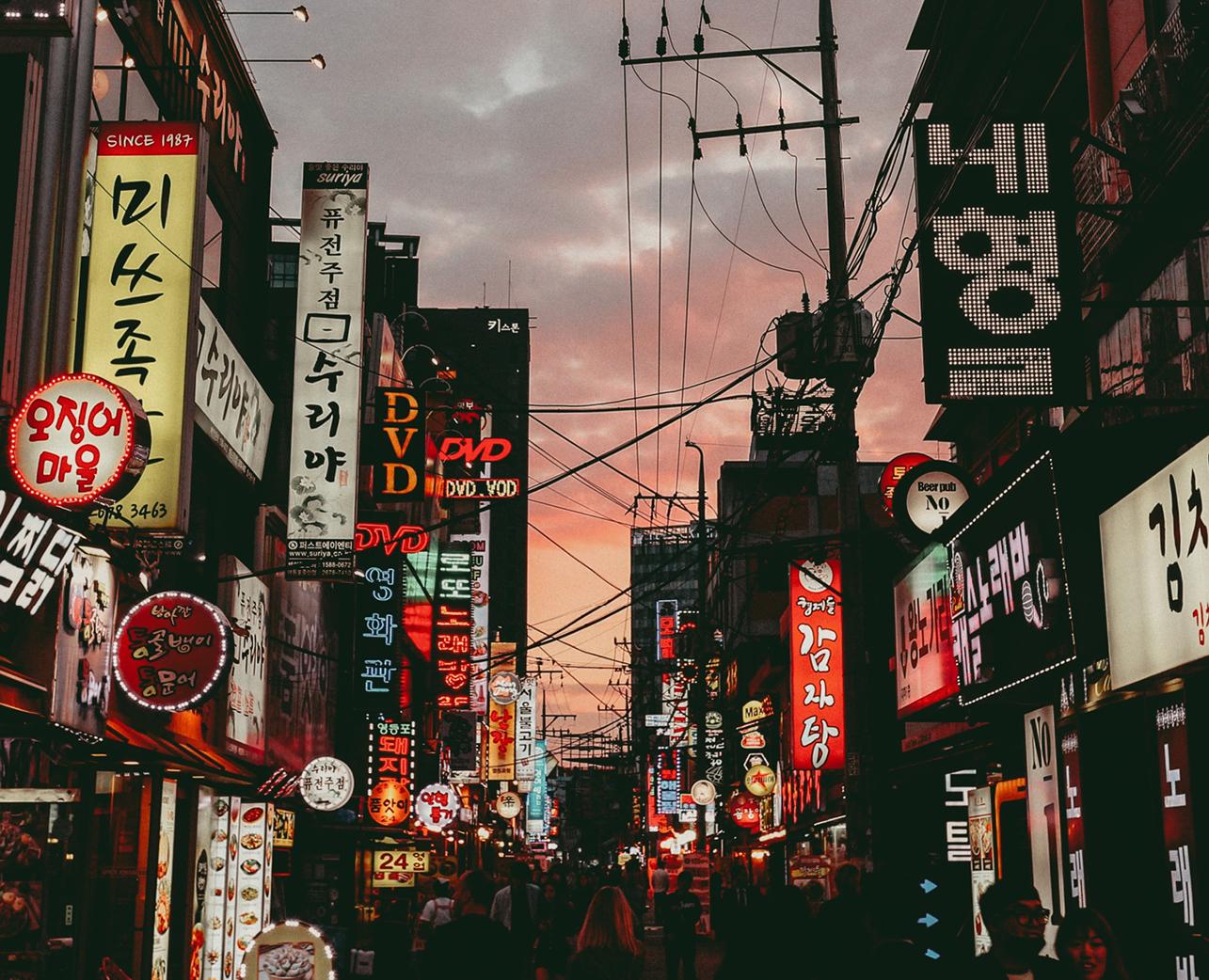Korean Cultural Society