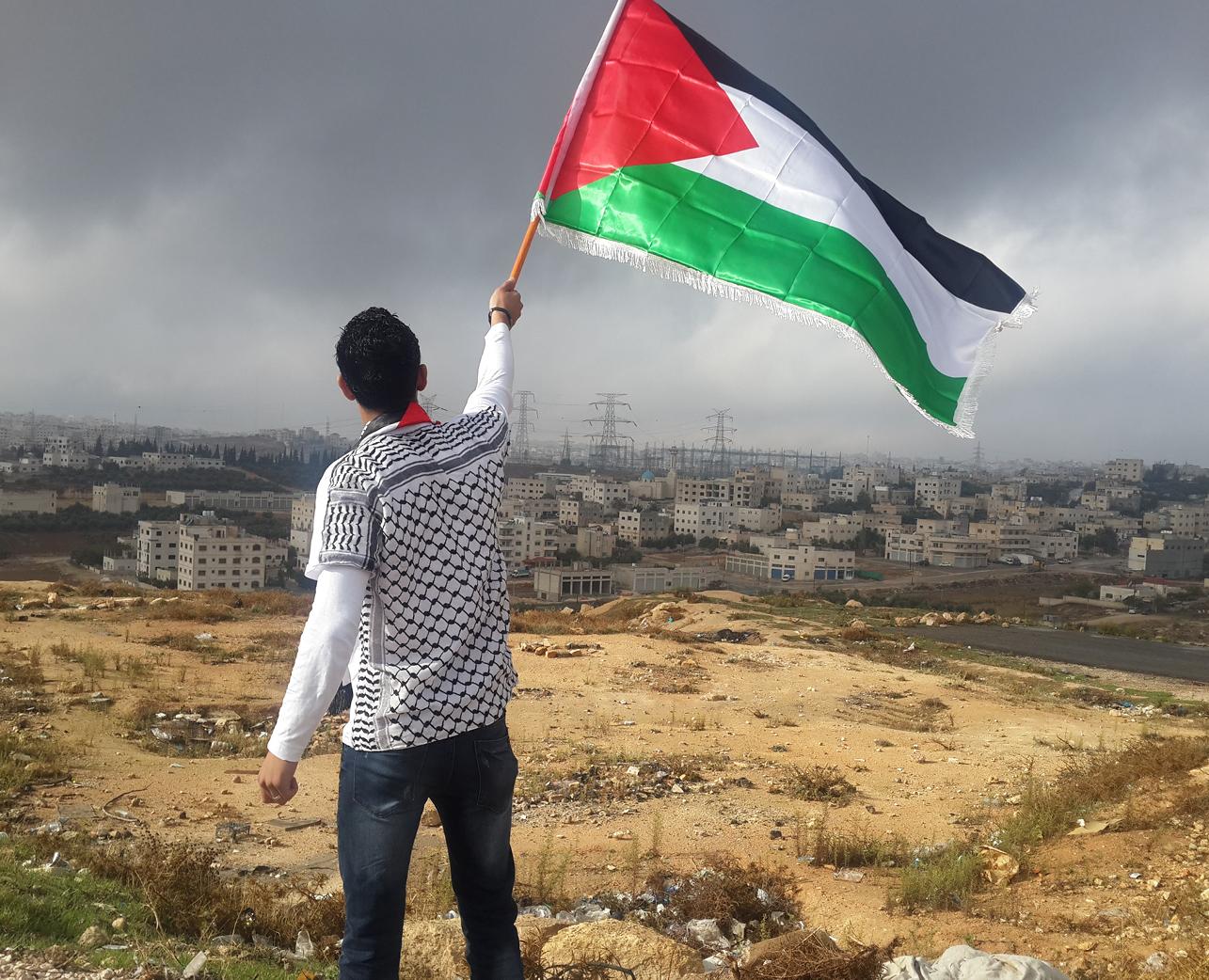 Palestinian Solidarity Society